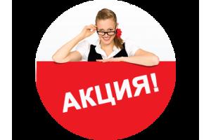 Акция - 2100 руб за все (оправа+линзы+работа)