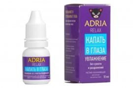 Капли для глаз Adria Relax 10 ml