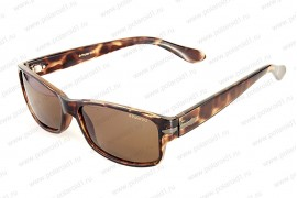 Очки Polaroid P8951C (Солнцезащитные очки унисекс)