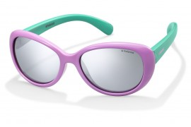 Детские очки Polaroid K5004A (PLD8004-S-T5F-48-JB), возраст: 4-7 лет
