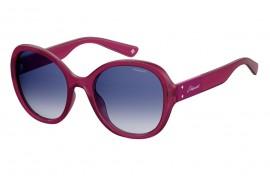 Очки Polaroid PLD4073-S-LHF-55-Z7 (Солнцезащитные женские очки)